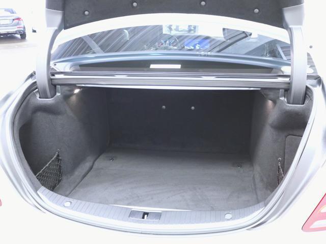 S450 エクスクルーシブ (ISG搭載モデル) AMGライン 2年保証(10枚目)
