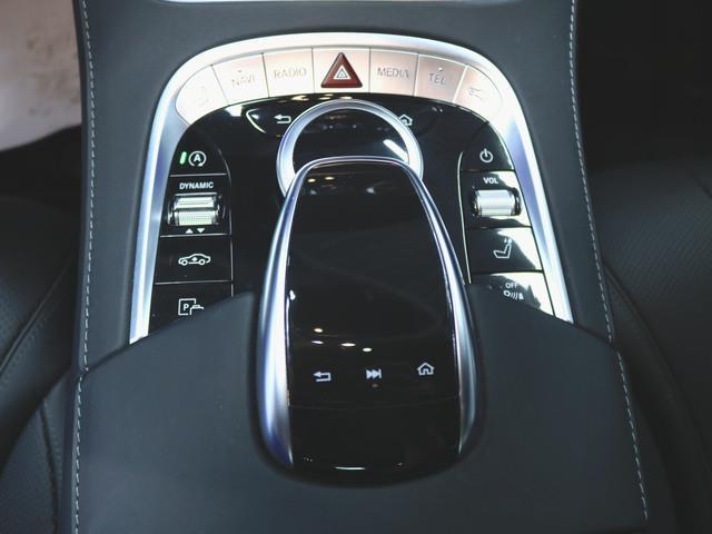 S450 エクスクルーシブ (ISG搭載モデル) AMGライン 2年保証(28枚目)