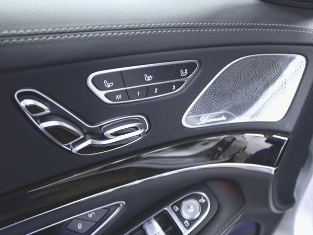 S450 エクスクルーシブ ISG搭載モデル AMGラインプラス 2年保証(15枚目)