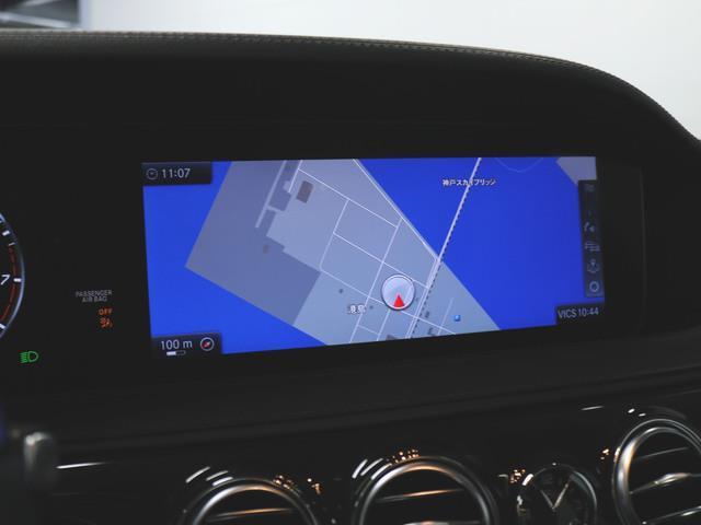 S450 エクスクルーシブ ISG搭載モデル AMGラインプラス 2年保証(24枚目)