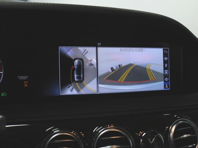 S450 エクスクルーシブ ISG搭載モデル AMGラインプラス 2年保証(25枚目)