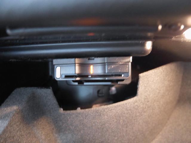 GLA180 レーダーセーフティパッケージ ベーシックPKG(5枚目)