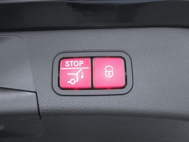 C200 ステーションワゴン AV レーダーセーフティPKG(9枚目)