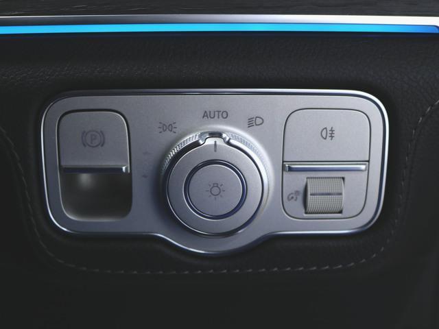 「メルセデスベンツ」「GLE」「SUV・クロカン」「兵庫県」の中古車21