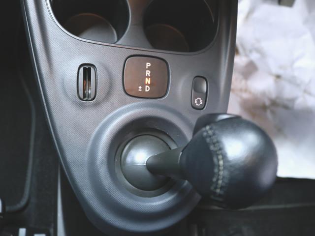 「スマート」「フォーフォー」「コンパクトカー」「兵庫県」の中古車29