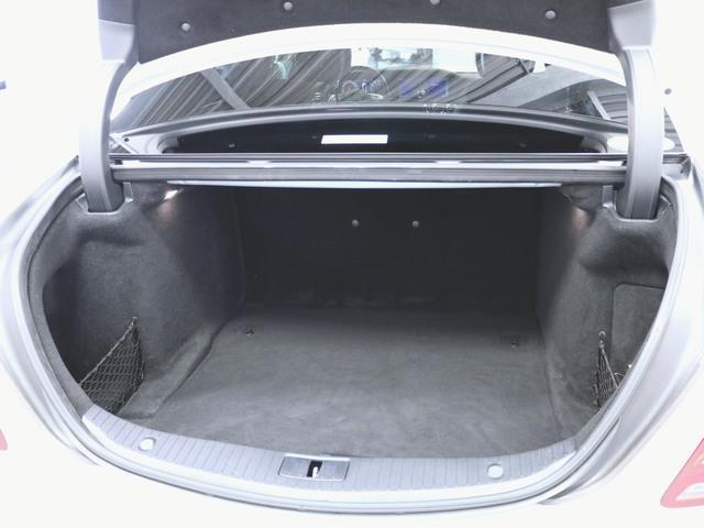 S450 AMGラインプラス ベーシックパッケージ 2年保証 新車保証(9枚目)