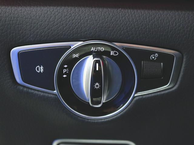S450 AMGラインプラス ベーシックパッケージ 2年保証 新車保証(20枚目)