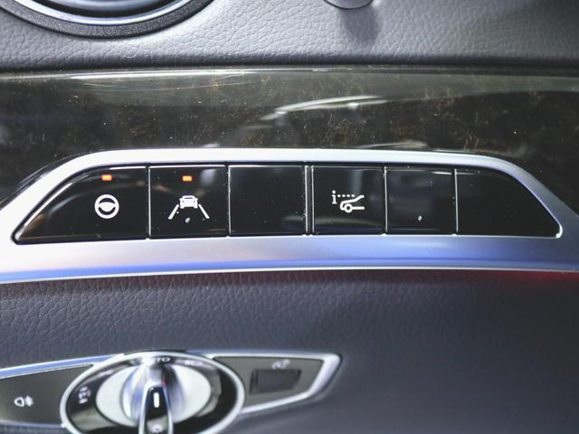 S450 AMGラインプラス ベーシックパッケージ 2年保証 新車保証(21枚目)