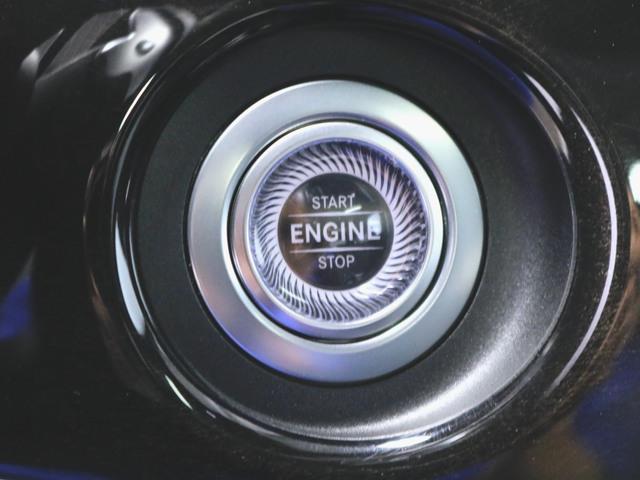 S450 AMGラインプラス ベーシックパッケージ 2年保証 新車保証(23枚目)
