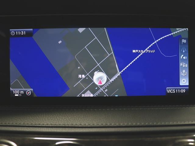 S450 AMGラインプラス ベーシックパッケージ 2年保証 新車保証(24枚目)