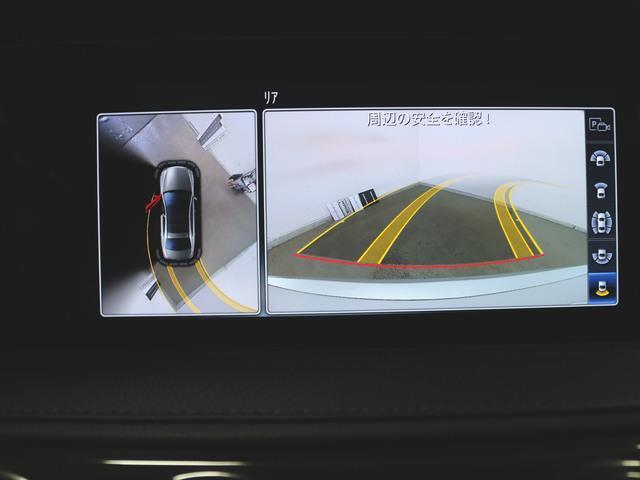 S450 AMGラインプラス ベーシックパッケージ 2年保証 新車保証(25枚目)
