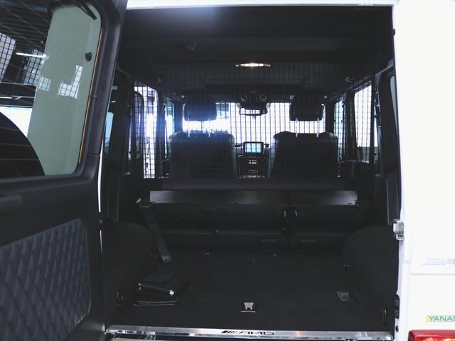 「その他」「Gクラス」「SUV・クロカン」「京都府」の中古車12