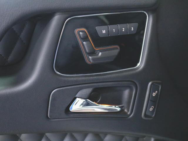 「その他」「Gクラス」「SUV・クロカン」「京都府」の中古車19