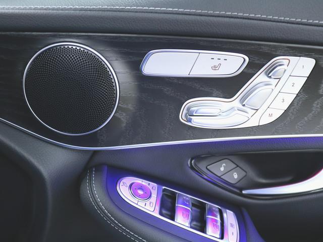 GLC300 4マチック AMGライン 2年保証 新車保証(18枚目)