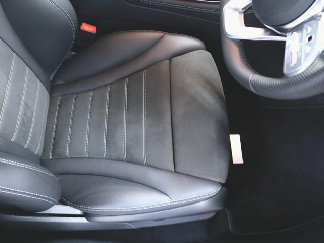 GLC300 4マチック AMGライン 2年保証 新車保証(21枚目)