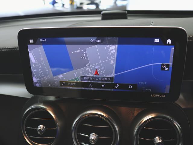GLC300 4マチック AMGライン 2年保証 新車保証(26枚目)
