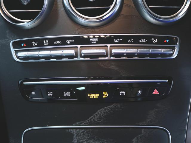 GLC300 4マチック AMGライン 2年保証 新車保証(28枚目)