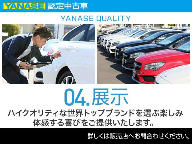 GLC300 4マチック AMGライン 2年保証 新車保証(35枚目)