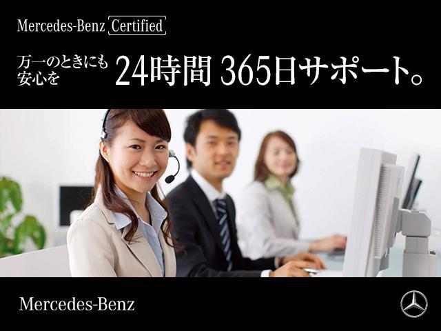 GLC250 4マチック エディション1 1年保証(36枚目)