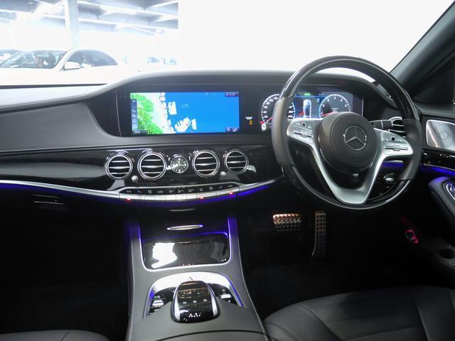 S450 エクスクルーシブ AMGライン+ ISG搭載モデル(3枚目)