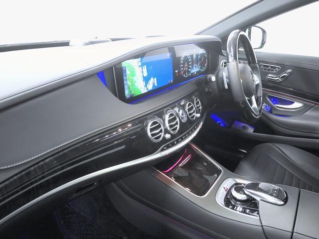 S450 エクスクルーシブ AMGライン+ ISG搭載モデル(4枚目)