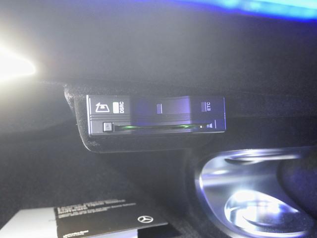 S450 エクスクルーシブ AMGライン+ ISG搭載モデル(5枚目)