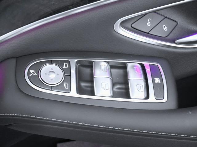 S450 エクスクルーシブ AMGライン+ ISG搭載モデル(18枚目)