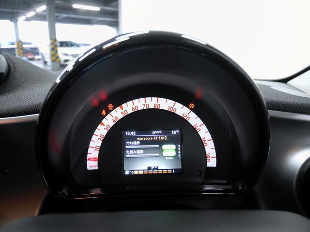 「スマート」「フォーフォー」「コンパクトカー」「奈良県」の中古車23