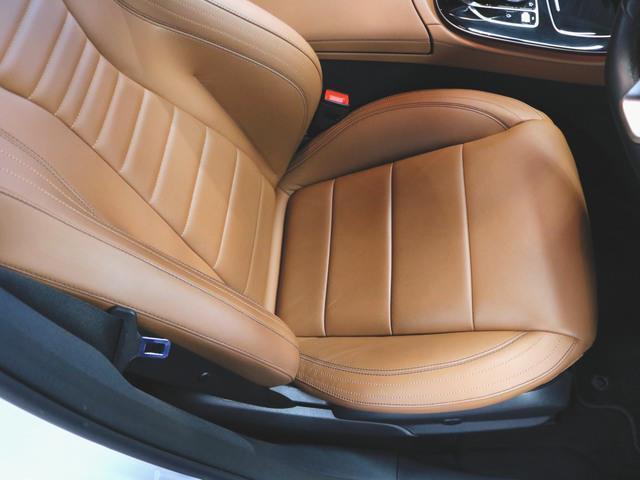 E200 アバンギャルド AMGライン エクスクルーシブパッケージ (BSG搭載モデル) 2年保証 新車保証(21枚目)