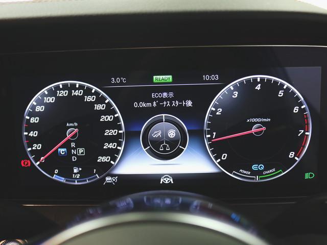 E200 アバンギャルド AMGライン エクスクルーシブパッケージ (BSG搭載モデル) 2年保証 新車保証(25枚目)