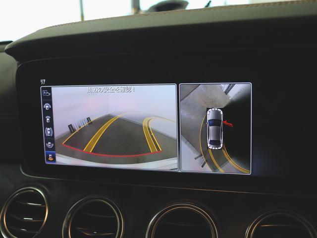 E200 アバンギャルド AMGライン エクスクルーシブパッケージ (BSG搭載モデル) 2年保証 新車保証(27枚目)