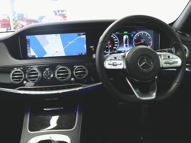 S450 エクスクルーシブ スポーツリミテッド 2年保証 新車保証(3枚目)
