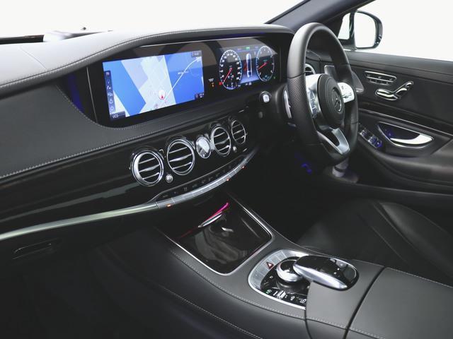 S450 エクスクルーシブ スポーツリミテッド 2年保証 新車保証(4枚目)
