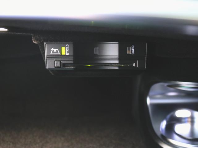 S450 エクスクルーシブ スポーツリミテッド 2年保証 新車保証(5枚目)