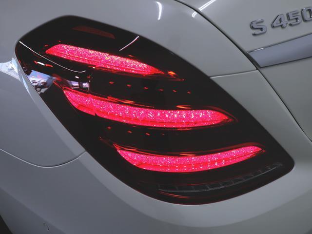 S450 エクスクルーシブ スポーツリミテッド 2年保証 新車保証(8枚目)