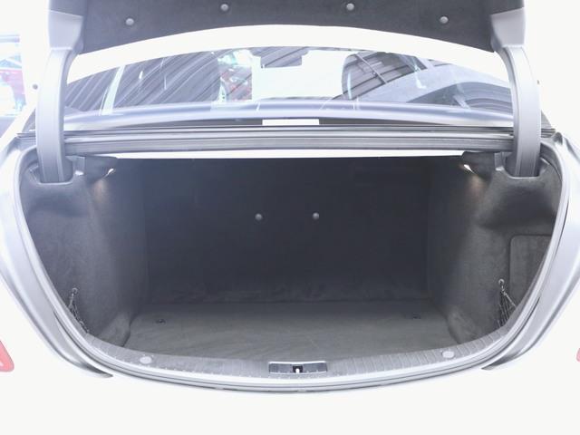 S450 エクスクルーシブ スポーツリミテッド 2年保証 新車保証(9枚目)