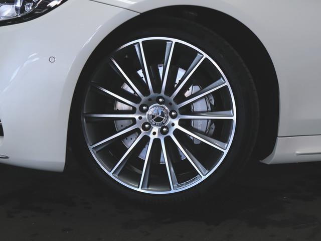 S450 エクスクルーシブ スポーツリミテッド 2年保証 新車保証(12枚目)