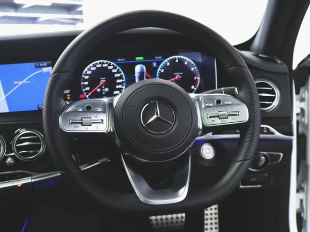 S450 エクスクルーシブ スポーツリミテッド 2年保証 新車保証(19枚目)