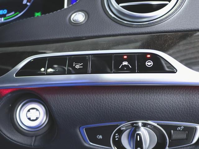 S450 エクスクルーシブ スポーツリミテッド 2年保証 新車保証(20枚目)