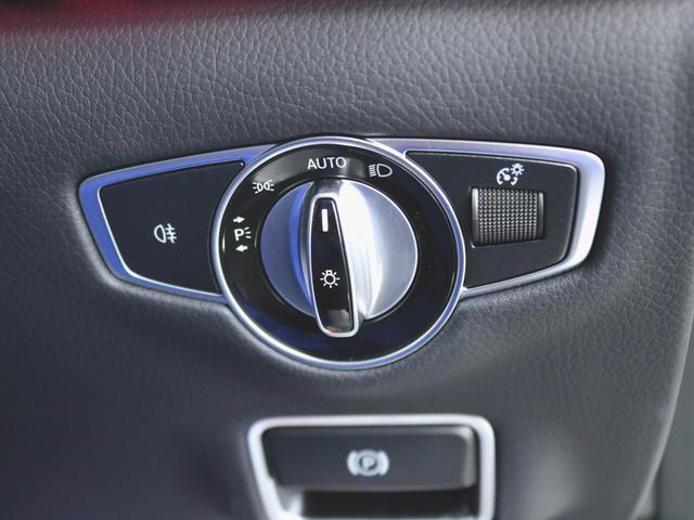 S450 エクスクルーシブ スポーツリミテッド 2年保証 新車保証(21枚目)