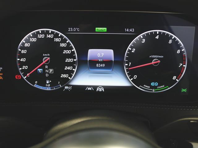 S450 エクスクルーシブ スポーツリミテッド 2年保証 新車保証(23枚目)