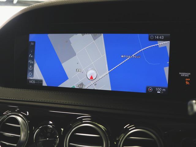 S450 エクスクルーシブ スポーツリミテッド 2年保証 新車保証(24枚目)