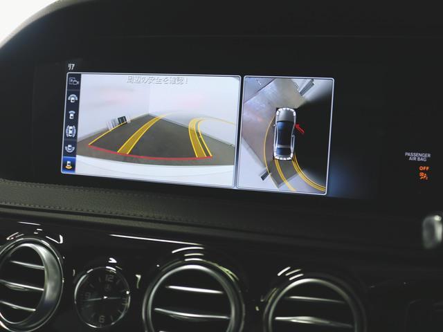 S450 エクスクルーシブ スポーツリミテッド 2年保証 新車保証(25枚目)