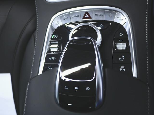 S450 エクスクルーシブ スポーツリミテッド 2年保証 新車保証(27枚目)