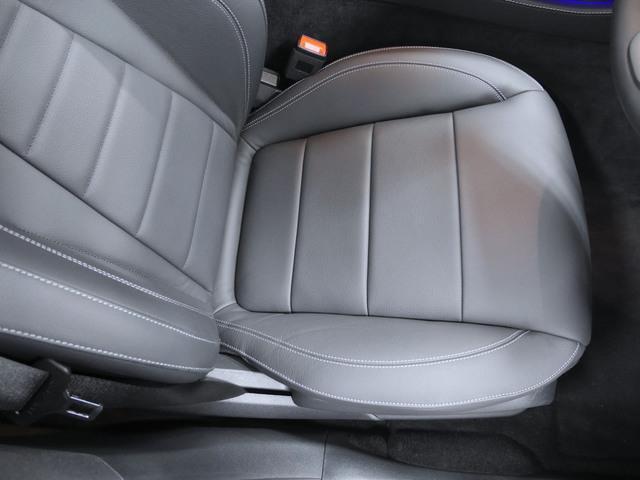 E220 d アバンギャルド エクスクルーシブパッケージ(19枚目)