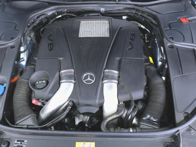 S550 ロング 1年保証(28枚目)