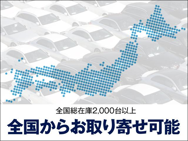 S550 ロング 1年保証(41枚目)