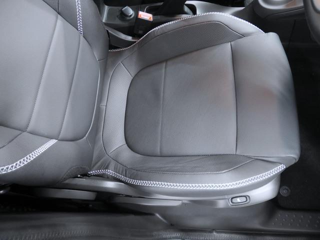ブラバス エクスクルーシブ 2年保証 新車保証(20枚目)