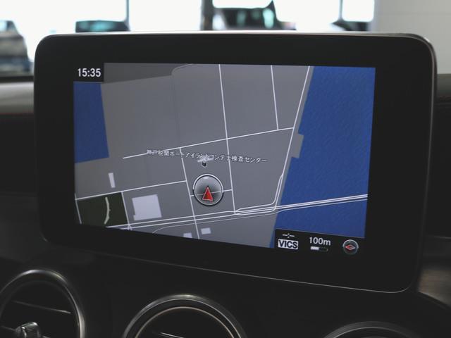 C63 S カブリオレ 2年保証 Bluetooth接続 CD DVD再生 ETC LEDヘッドライト TV アイドリングストップ クルーズコントロール シートヒーター トランクスルー ナビ バックモニター パワーシート(20枚目)