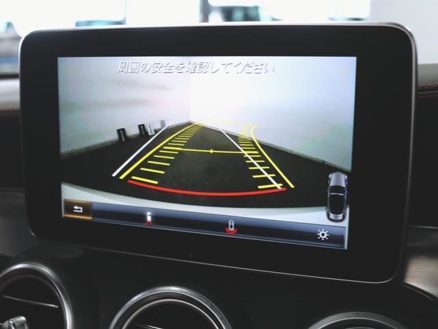 C63 S カブリオレ 2年保証 Bluetooth接続 CD DVD再生 ETC LEDヘッドライト TV アイドリングストップ クルーズコントロール シートヒーター トランクスルー ナビ バックモニター パワーシート(21枚目)